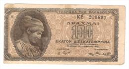 Greece, 100 Apaxm. 1944, F. - Grèce
