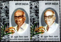 FAMOUS PEOPLE-AGRICULTURAL SCIENTIST-Dr G VENKATACHALAM-PAIR-INDIA-2010-MNH-B6-303 - India