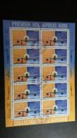 Poste Aérienne N° F65a  Avec Oblitération Cachet à Date De 2003   TB - Sheetlets