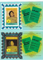 LIBYA ,Geen Book Souvenir Sheet Ghadaffi  Proof Without GOLD FRAME- +1 Normal,MNH-  Rare