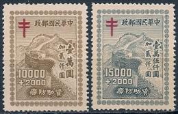 Cina/China/Chine: Muraglia Cinese, Muraille De Chine, Chinese Wall - Monuments