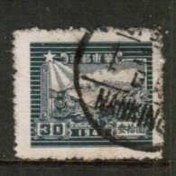 "CHINA---PEOPLES REPUBLIC---EAST   Scott  # 5L29 VF USED ""NANKING CDS"" - 1949 - ... People's Republic"