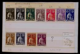 QUELIMANE  1914 Ceres  Set  Mint * Portugal Sp3662 - Quelimane