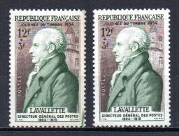 2/ France Variété : N° 969 + Normal Neuf  XX , Cote : ?,00 € , Disperse Trés Grosse Collection !