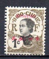 2/ Mong Tzeu : N° 34 A Neuf XX , Cote :  3,00 € , Disperse Trés Grosse Collection ! - Mong-tzeu (1906-1922)