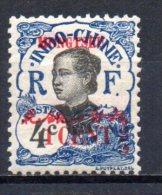 2/ Mong Tzeu : N° 36 Neuf XX , Cote :  3,00 € , Disperse Trés Grosse Collection ! - Mong-tzeu (1906-1922)
