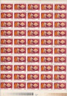 ROUMANIE - N° 3298 OBLITERE EN FEUILLE DE 50 -  ANNEE 1980  Echecs-   COTE : 10 € - Full Sheets & Multiples
