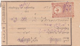 TURQUIE  DOCUMENT SUREMENT FISCAL - 1858-1921 Empire Ottoman