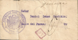 G)1911 PERU, JUZGADO DEL CRIMEN LIMA-COAT OF ARMS CIRC VIOLET STRIKE, 37 RED STRIKE, MANCO CAPAC, INTERNAL USAGE, XF - Peru