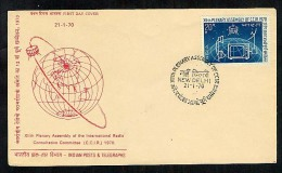 India 1970 FDC First Day Cover International Radio CCIR (Z853) - FDC