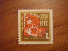 1971 Russia USSR - 1923-1991 URSS