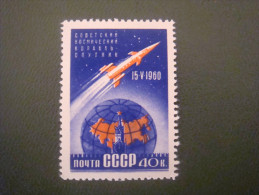 USSR Russia 1960 - 1923-1991 URSS