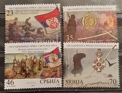 Serbia ,2014, Mi: 554/57 (MNH) - Serbia