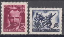 Yugoslavia Republic 1951 Mi#672-673 Mint Hinged - 1945-1992 República Federal Socialista De Yugoslavia