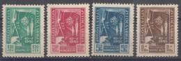 Yugoslavia Republic 1946 Mi#497-500 Mint Hinged - 1945-1992 Socialistische Federale Republiek Joegoslavië