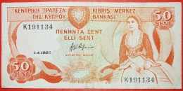 ★GERMASOGIA DAM: CYPRUS ★ 50 CENTS 1987! LOW START ★ NO RESERVE! - Chypre