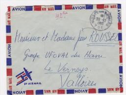 FRANCE  POSTE AUX ARMEES  1960  ALGERIE - Poststempel (Briefe)