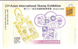 Hong Kong 2015 31st Asian Exhi S/s (III) Gourmet Wine Diamond Computer Camera Crab Shell Tea Fish Fruit - Unused Stamps