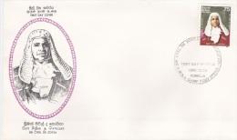 Sri Lanka FDC 1989 Sir Cyril De Zoysa (G80-7) - Sri Lanka (Ceylon) (1948-...)