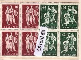 Bulgaria / Bulgarie 1953 Singer Dancer Accordionist (amateur Art - Musica) 2-MNH   Block Of Four - Tanz