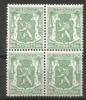 713A  Bloc 4  **  51 - 1935-1949 Petit Sceau De L'Etat