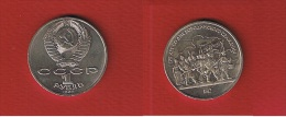 RUSSIE    //   1 Rouble 1987 --    Km # 203   -  état SUP - Russie