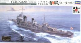 "Yukikaze IJN Destroyer Type Koh "" Operation Ten-Go 1945 "" 1/350 ( Hasegawa ) - Boats"