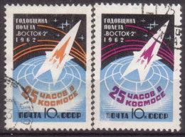 Sowjetunion , 1962 , Mi.Nr. 2632 A / 2633 A O - 1923-1991 UdSSR