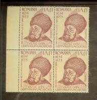 Romania, 1944, Local Stamp, Iasi, Vasile Lupu, Block Of Four, MNH - Emissions Locales