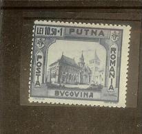 Romania, 1941, Historical Monuments (Basarabia, Bucovina), Surcharhe Aviation Fund, PUTNA, MNH - Unused Stamps
