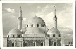 SYRIA  SIRIA  HOMS  Mosque - Syrie