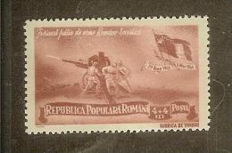Romania, 1948, Romanian Soviet Arms Friendship, MNH, 4+4L, - Unused Stamps