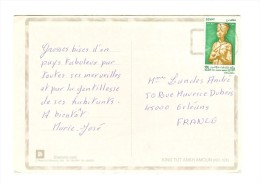Diamond Card King Tut Ankh Amoun N° 101 - Timbre  Verso Tut-Ankh-Amun 125P - 2 Scans - Non Classés