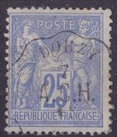 15856# SAGE Obl DOUZY A.C.H. CONVOYEUR STATION Ligne AUDUN LE ROMAN MEURTHE ET MOSELLE A CHARLEVILLE ARDENNES - Marcophily (detached Stamps)