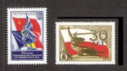 WW2   USSR 1974 MNH 2 Stamps Poland And Romania Mi 4255, 4273 - 2. Weltkrieg