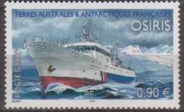 Antarctic.T.A.A.F.2006 Ships.Michel.589.MNH.22137 - Zonder Classificatie