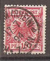 Deutsches Reich 1889 - Michel 47 Gest. - Allemagne