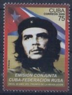 2009.183 CUBA 2009. MNH. 50 ANIV TRIUNFO REVOLUCION. ERNESTO CHE GUEVARA. - Cuba