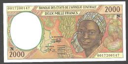 GUINEA EQUATORIALE (Central African States) : 2000 Francs  - 2000 -   UNC - Guinée Equatoriale