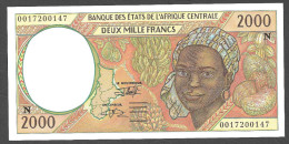 GUINEA EQUATORIALE (Central African States) : 2000 Francs  - 2000 -   UNC - Guinea Equatoriale