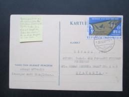 Indonesien 1969 Provinz Irian Barat Michel Nr. 21 West Irian. Bedarf!! Biak Irbar.Seltene Verwendung!! - Indonesien