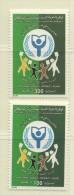N - 1990 - Libye  Y&T 1799 S&T  - Neuf ** - Libia