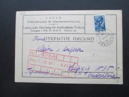 Russland / Sowjetunion 1940 Postkarte. Volkskomissariat Für Maschinenbau Industrie. Leningrad Nach Leipzig. Zensur - 1923-1991 USSR