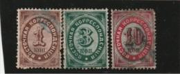 Levant _ Timbres De Russie_ N° 8/10 - 1868