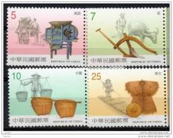 China Chine : (13) 2001 Taiwan - Au Début Instruments Agricoles SG2715/8** - 1945-... République De Chine