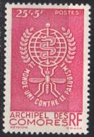 Comores N° 25 * - Isole Comore (1950-1975)
