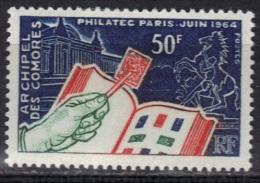 Comores N° 32 * à 20% De La Cote - Isole Comore (1950-1975)