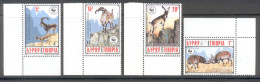 Äthiopien Ethiopia 1990 - Michel Nr. 1385 - 1388 ** WWF - Äthiopien