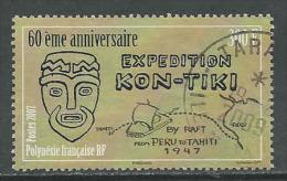Polynésie Française, Yv 814 Année 2007,   Haute Valeur,oblitéré, Voir Scan - Polynésie Française