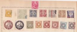JAPON  DIVERS TIMBRES ET ENTIERS - Collections, Lots & Séries